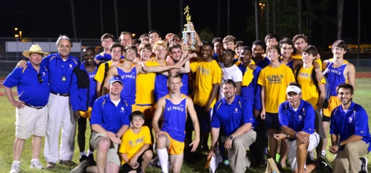District champs pose with their trophy.